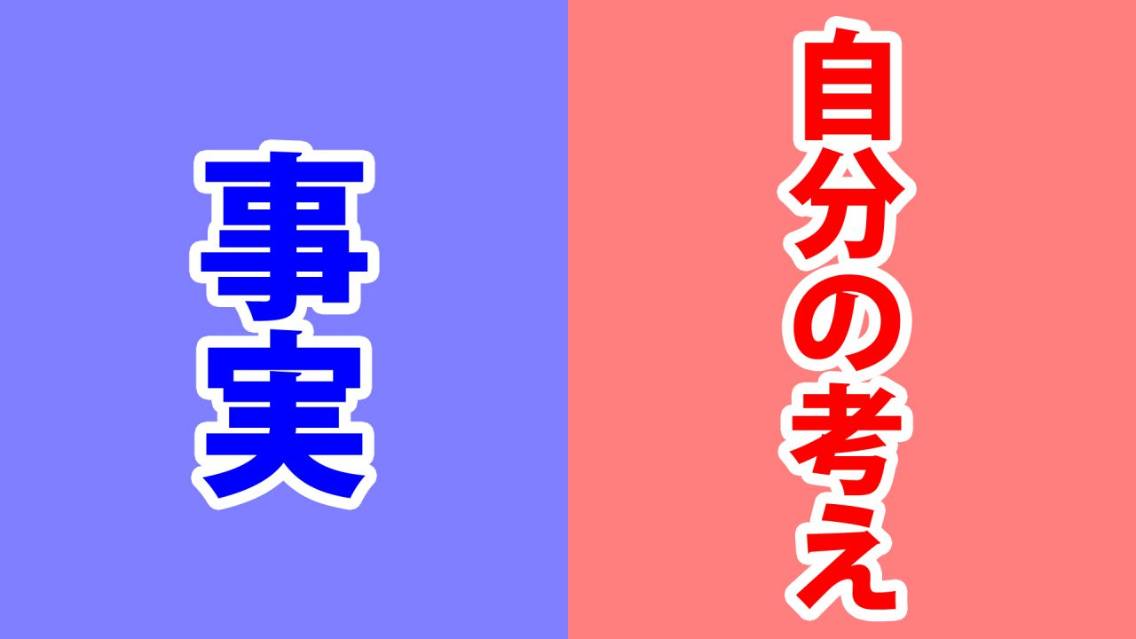 世界一受けたい授業『メモの魔力』著者の前田裕二先生