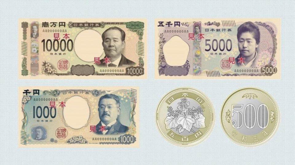 新紙幣『北里柴三郎』