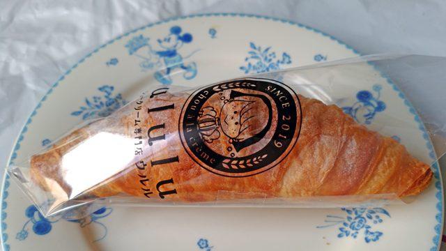 【サクラマチクマモト】シュークリーム専門店ウルルのクッキーシューが激うま!