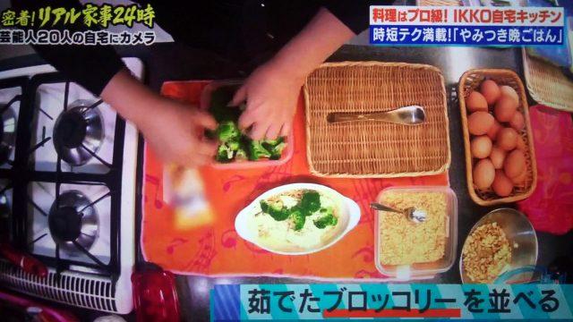 【家事ヤロウ】IKKOの時短飯レシピまとめ|時短テク満載のやみつき晩ごはん