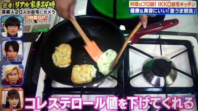 【家事ヤロウ】IKKOの美容飯レシピまとめ|アンチエイジングの激うま朝食とは