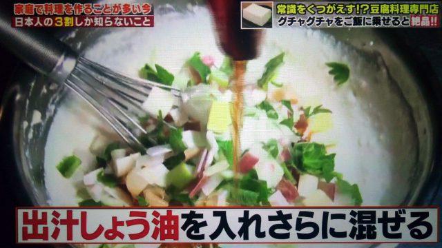 【ハナタカ優越館】湯葉の簡単な作り方|豆腐料理専門店が教えるアレンジレシピ