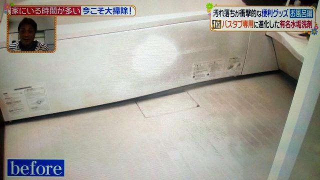 【ヒルナンデス】汚れの落ち方が衝撃的だった掃除便利グッズベスト3|キッチン・リビング・お風呂(2020年4月23日)