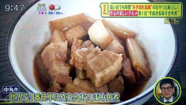 【シューイチ】レンジで作る豚の角煮レシピ|SNSで話題のイエナカグルメBEST3