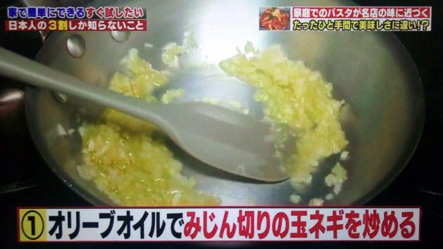 【ハナタカ優越館】専門店が教えるトマトソースパスタレシピ!レトルトをアレンジ