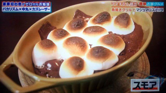 【家事ヤロウ】お家グルメベスト10レシピまとめ|みりん生キャラメルからパン粉フレンチトーストまで