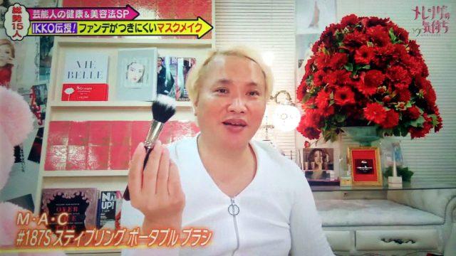 【メレンゲの気持ち】IKKO流マスクメイクのやり方|愛用コスメ&美肌アイテム