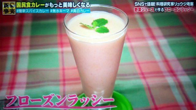 【所JAPAN】無水キーマカレー&濃厚カレー炒飯のレシピ|リュウジが教える
