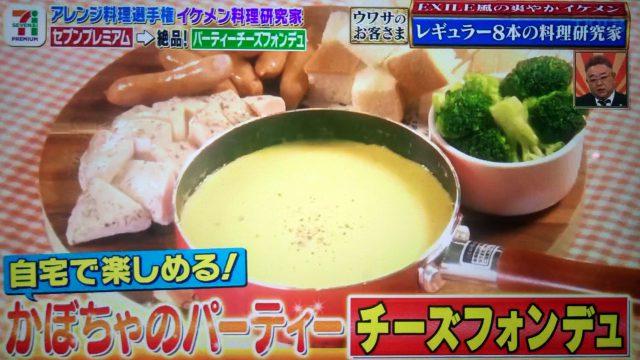 【ウワサのお客さま】アレンジレシピまとめ|うまい棒からサトウの切り餅まで