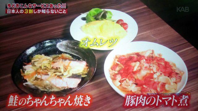 【ハナタカ優越館】作り置き料理のテクニックまとめ|作り置き専門のプロが教える