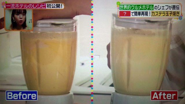 【ヒルナンデス】ヒルトン東京シェフ直伝レシピ|カステラ玉子焼き・ステーキ・ブランマンジェ