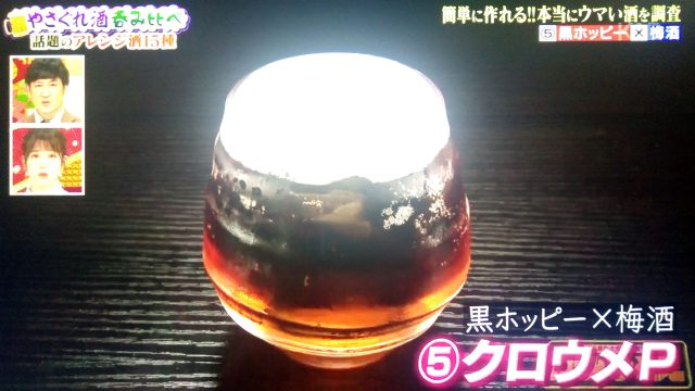 【かみひとえ】アレンジ酒レシピまとめ|納言の薄幸が飲み比べてベスト5を大発表