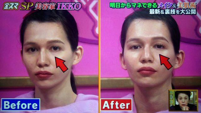 【金スマ】IKKOが教える最新メイク術&美肌ケアまとめ|オススメ化粧品&裏技