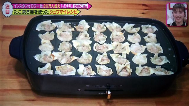 【メレンゲの気持ち】ののこさん作り置きレシピまとめ|インスタの人気節約主婦が教える