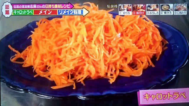 【メレンゲの気持ち】志麻さんの日持ち食材レシピ|タンドリーポークからグラタンまで