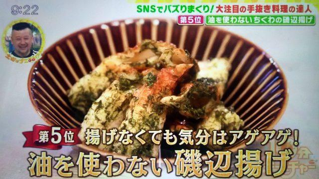【土曜はナニする】達人が教える手抜き料理レシピまとめ|炊飯器で作るチーズリゾット
