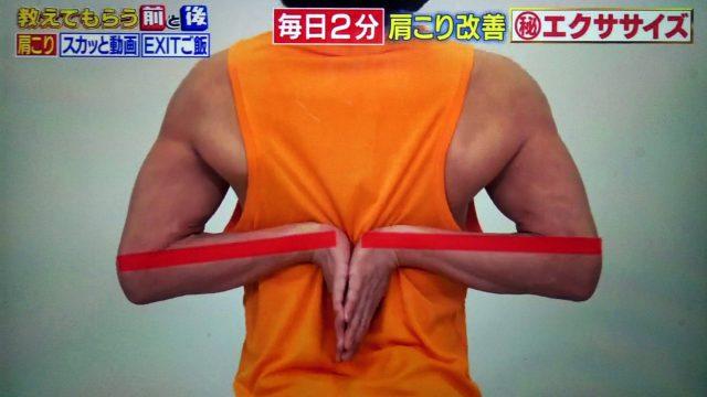 【教えてもらう前と後】1日2分で肩こり改善!ボウルエクササイズのやり方|武田真治が教える