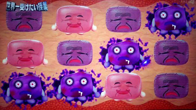 【世界一受けたい授業】ゾンビ細胞を殺す7つの方法|ブロッコリーがしみシワたるみ老化の原因を撃退