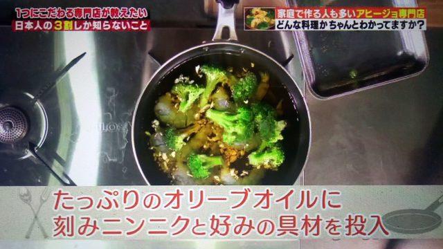 【ハナタカ優越館】専門店が教えるアヒージョレシピ|ご家庭で簡単な作り方