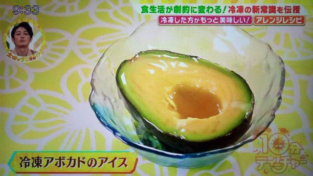 【土曜はナニする】冷凍術&アレンジレシピまとめ|冷凍王子の西川剛史さんが教える