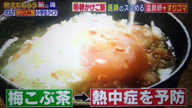【教えてもらう前と後】極上TKG卵かけご飯レシピ3選|洋風アレンジから中華風まで