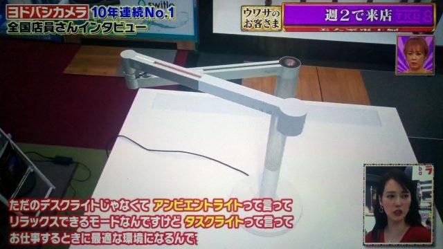 【ウワサのお客さま】ヨドバシ家電主婦の奈津子オススメ家電まとめ|美顔器から調理家電まで