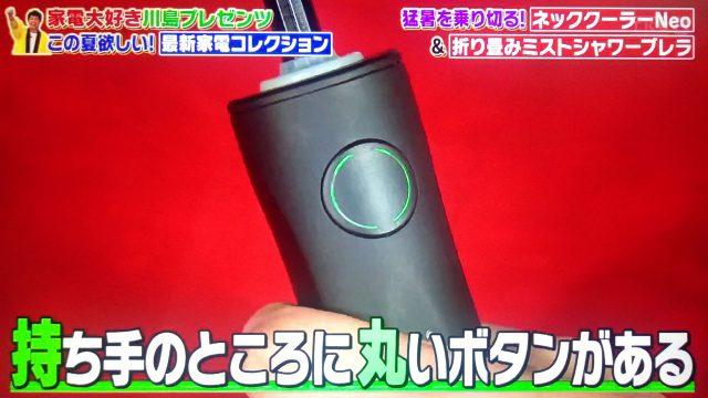 【ウワサのお客さま】麒麟の川島イチオシ最新家電まとめ|モップクリーナーNeo