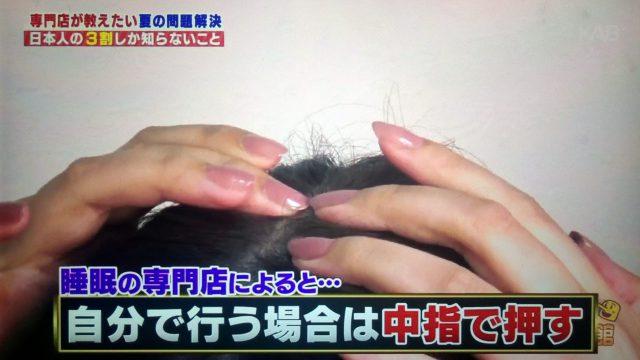 【ハナタカ】睡眠専門店が教える快眠マッサージのやり方|質の良い睡眠になる方法