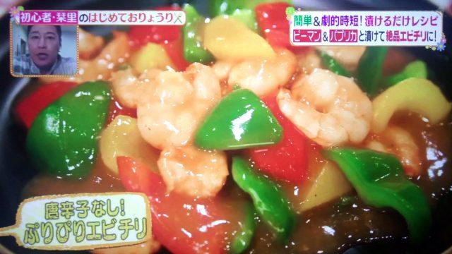 【ヒルナンデス】漬けるだけレシピまとめ|豚の角煮・キーマカレー・エビチリ・トマト味噌だれ・チャーハン