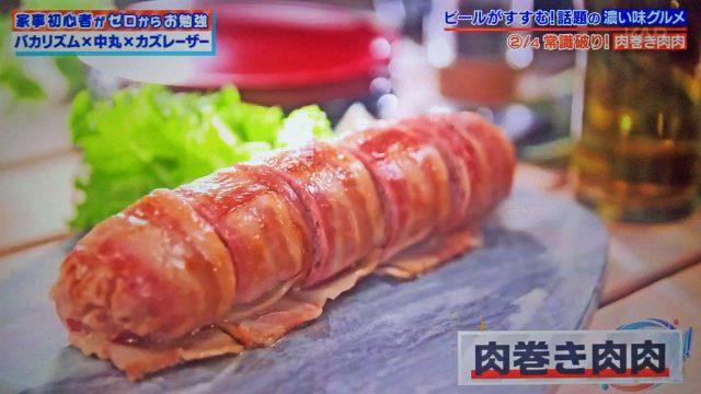 【家事ヤロウ】餃子アヒージョ・肉巻き肉肉・チーズロールの食べるラー油焼き・マシュマロバターポップコーン|ビールに合う濃い味グルメレシピまとめ