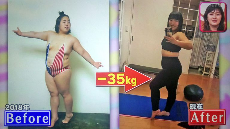 【メレンゲの気持ち】ゆりやんダイエットまとめ|プロテイン&トレーニングで35キロ減量