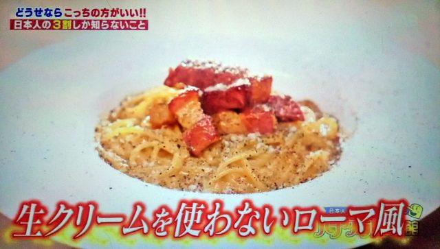 【ハナタカ】カルボナーラのレシピ|本場ローマ風ソースを専門店が伝授