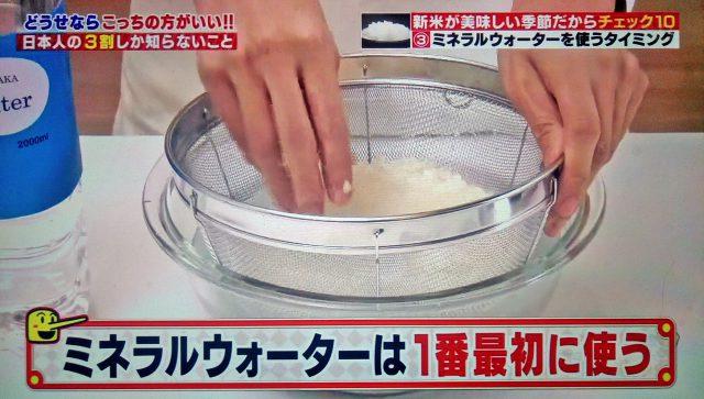 【ハナタカ優越館】プロが教えるお米の美味しい食べ方!古米を美味しく炊く方法も