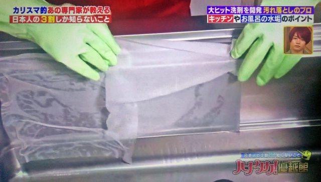 【ハナタカ】茂木和哉が教える油汚れ&水垢落とし|重曹洗剤でキッチン・浴槽・レンジ掃除