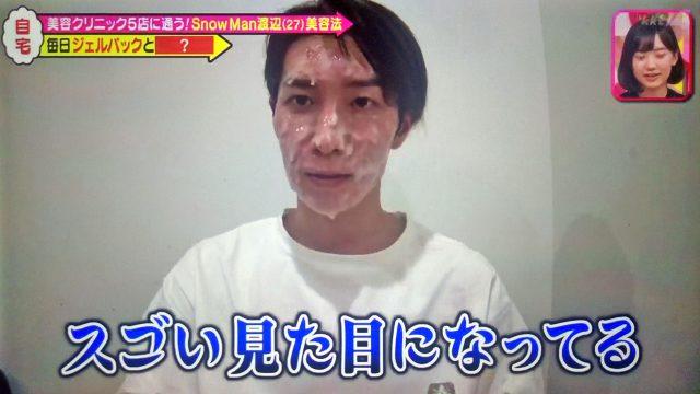 【メレンゲの気持ち】SnowMan渡辺翔太&深澤辰哉の美容法・愛用グッズまとめ