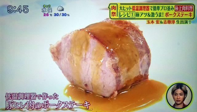 【シューイチ】低温調理器レシピまとめ|サラダチキン・ポークステーキ・ハンバーグ