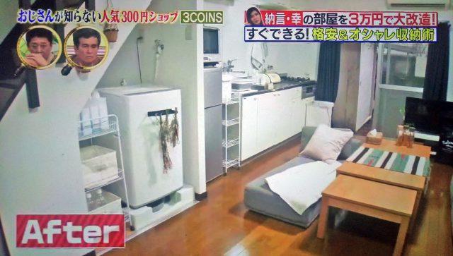 【つぶれない店】3COINS人気商品ランキングBEST10|スリコファンおすすめ