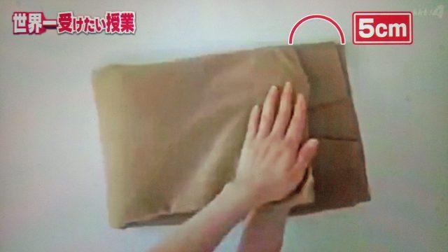 【世界一受けたい授業】こんまり流ときめき片づけ術|手放しにくい物を捨てるコツ