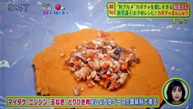 【シューイチ】かぼちゃレシピBEST3まとめ|カボチャ焼きプリン・カボチャ豆乳クリームパスタ・カボチャまんじゅう