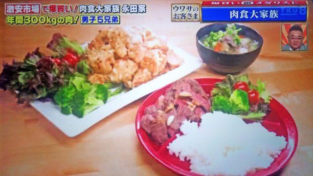 【ウワサのお客さま】鶏天レシピ|永田家の無限に食べられる肉料理まとめ