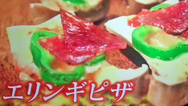 【ハナタカ】きのこの美味しい食べ方&エリンギピザのレシピ|キノコ芸人の坂井きのこさんが教える