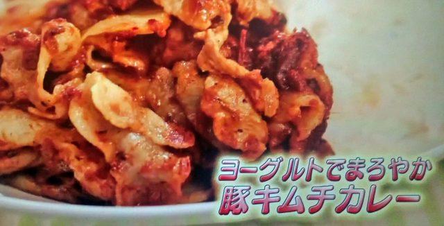 【ヒルナンデス】印度カリー子スパイスカレーレシピ&グレイビーの作り方(2020年12月3日)