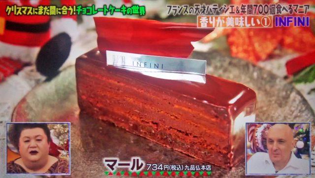 【マツコの知らない世界】チョコレートケーキ12選 通販お取り寄せ&名店をパティシエのサントス・アントワーヌさんが厳選