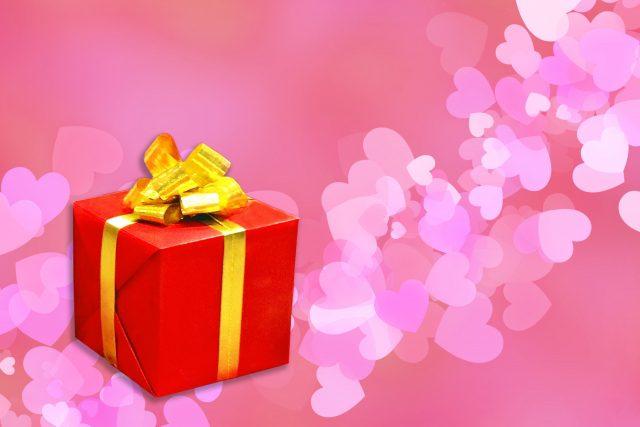 【所さんお届けモノです】歳末プレゼント応募方法キーワード