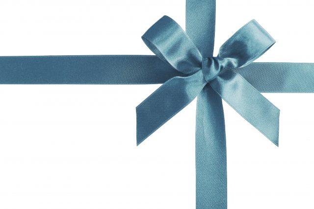 【ダウンタウンDX】スターの私服プレゼント応募方法キーワード