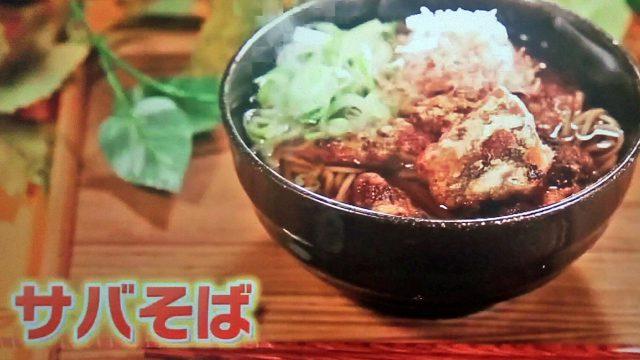 【ヒルナンデス】業務スーパー激安レシピ歴代ベスト7|業務田スー子さんが教える絶品アレンジ料理