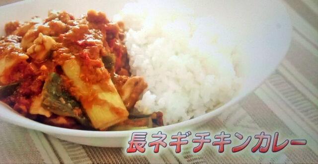 【ヒルナンデス】印度カリー子のスパイスカレーレシピ4品まとめ|ブリレモン・長ネギチキン・ロール白菜・ギョーザスープ