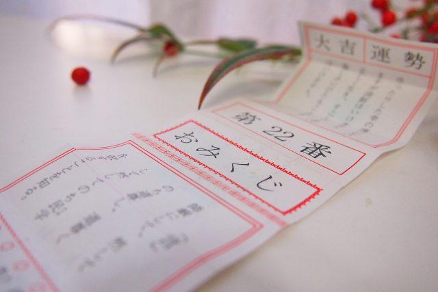 【二宮ん家】ゲッターズ飯田の2021年占い運勢ランキング結果|星とタイプ別の五星三心占い