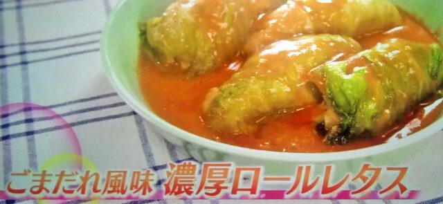 【グッとラック】ギャル曽根ごまだれアレンジレシピ|台湾まぜそば風焼きうどん・ごまだれ風味濃厚ロールレタス