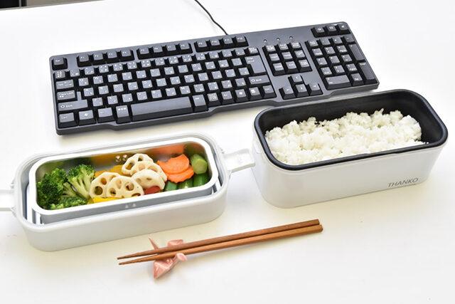 【ホンマでっかTV】ご飯を炊ける弁当箱『サンコー2段式超高速弁当箱炊飯器』を紹介 15分で炊きたてご飯